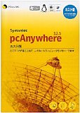 Symantec pcAnywhere 12.5 Host版[All around]