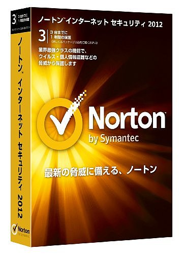 Norton Internet Security 2012[All around]