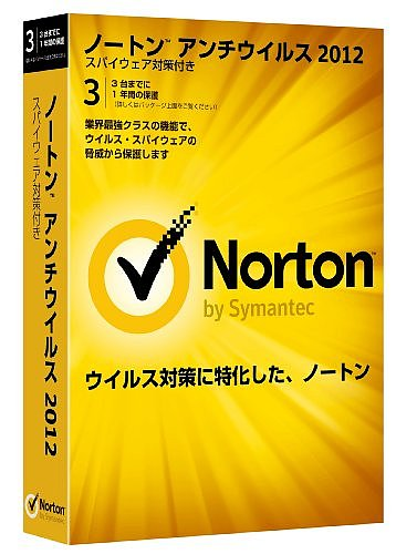 Norton AntiVirus 2012[All around]